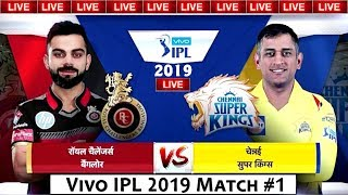 How To Watch IPL 2018 LIVE IN Android PHONE