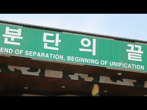 La frontera entre las Coreas da la bienvenida al turismo
