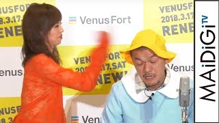 安田美沙子、カミナリ・まなぶにビンタ!特別コントを生披露 安田美沙子 動画 20