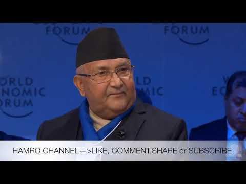 K.P. Sharma Oli || Prime Minister: Nepal || At World Economic Forum, Davos.