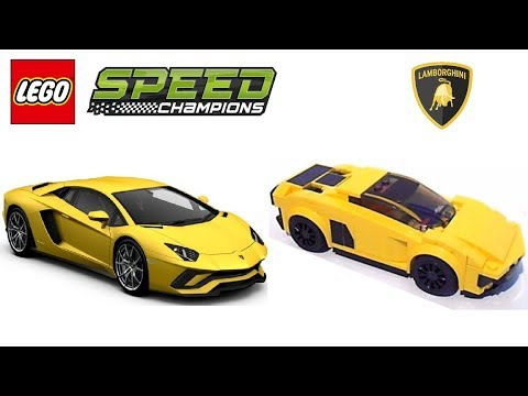 Lego Speed Champions Lamborghini Aventador S Own Build