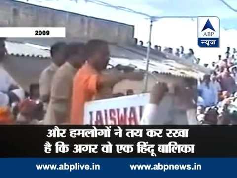 Convert 100 Muslim girls for 1 Hindu: Yodi Adityanath in 2009 video