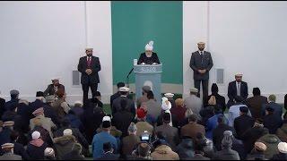 Cuma Hutbesi 06-01-2017 - Islam Ahmadiyya