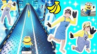 ★怪盗グルーのミニオンラッシュ!「バナナ~」★Minion rush★