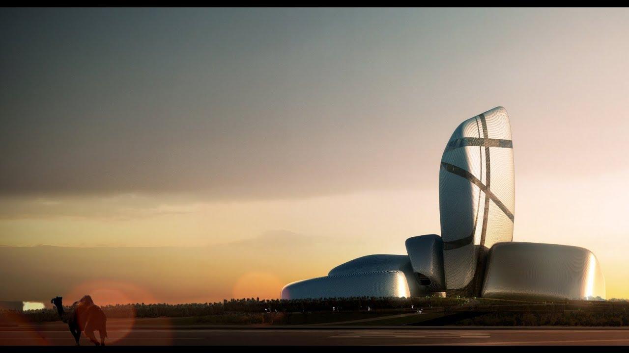 The King Abdulaziz Center For World Culture Aramco