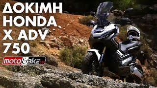 Honda X ADV MY18 Test ride