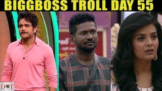 Bigg Boss 3 Telugu Troll Day 55 | Bigg Boss Trolls | Dot Entertainment