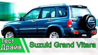 Suzuki Grand Vitara 2: Тест Драйв(А сегодня у нас тест драйв сузуки гранд витара 2, не плохой автомобиль для выезда на бездорожье и поездок..., 2016-03-27T14:53:17.000Z)