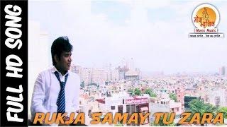 Sukhwinder - Teri Dosti Ko Salaam | Happy Friendship day 2015 Latest Bollywood Hindi Video Song