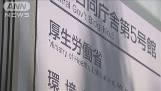 東京・大阪・宮城で抗体検査 6月から1万人に実施へ(20/05/22)