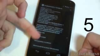 Скрытые функции Android о которых ты не знал!