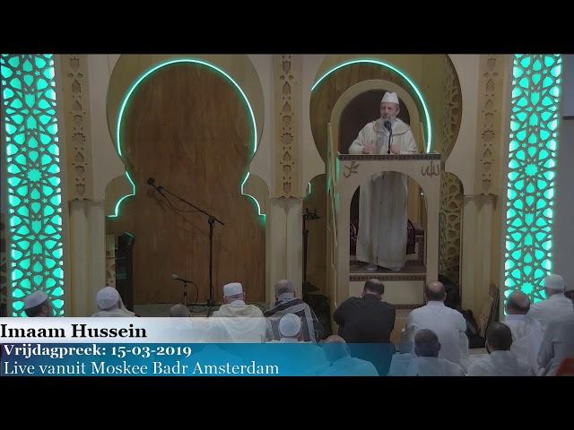 Imaam Hussein: Koran en de realiteit van moslims 2