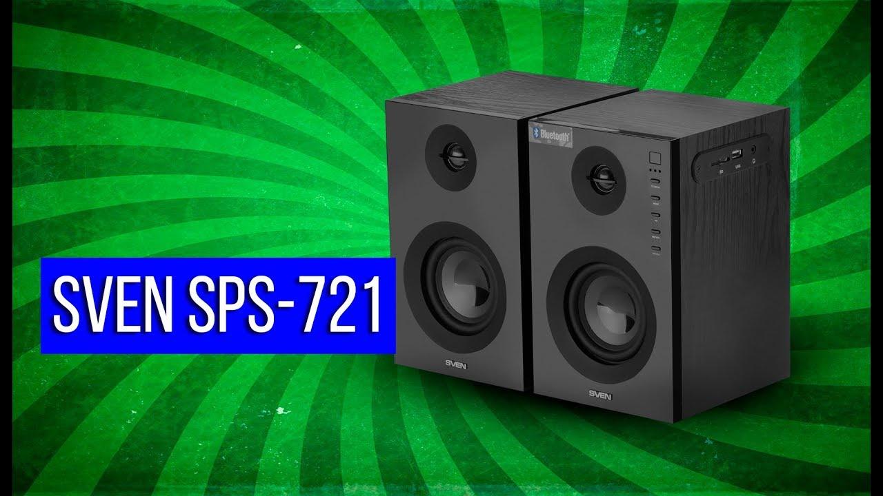 В mediamarkt всегда в наличии компьютерные колонки sven купить в москве с доставкой по доступной. Компьютерные колонки sven sps-605 black.