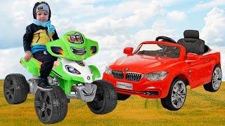 Малыш на Квадрике спасает новую Машинку для детей. Kids pretend play and ride on Mini bike