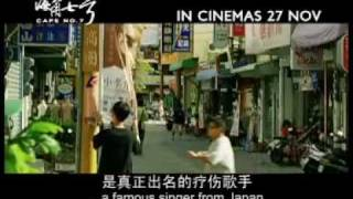 Watch Cape No 7 Full Version. Hái-kak chhit-ho (2008)