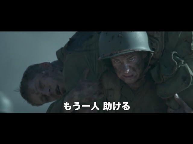 メル・ギブソン再起の監督作!『ハクソー・リッジ』ティザー予告編