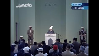 Tamil Translation: Friday Sermon 17th May 2013 - Islam Ahmadiyya
