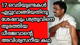 yogandra singh yadav..ഏറ്റവും പ്രായം കുറഞ്ഞ പരംവീർ ചക്ര ജേതാവ്..#kargilwar#yogendrasingyadav#rajtalk
