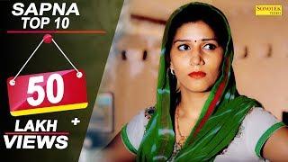 Haryanvi Top 10 Sapna Pooja Hooda Anjali Raghav Haryanvi New Song Juke Box Sonotek