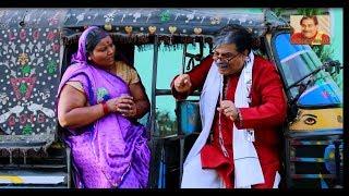 tohke ghumayeb budhi tempu se/तोहके घुमाएब बूढ़ी टेम्पू से   ANAND MOHAN PANDEY thumbnail