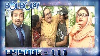 bulbulay ep 111 ary digital drama