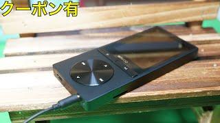 amazonで買えるコスパ最強mp3プレーヤー【商品提供】アマゾン音楽player