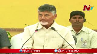 AP CM Chandrababu Press Meet Over YS Vivekananda Reddy Demise Case | Comments On Jagan | NTV