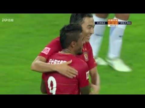 Tianjin Teda 0-2 Guangzhou Evergrande(Paulinho 2 goals
