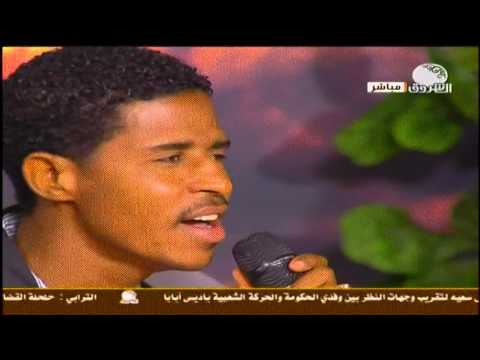 Sudanese on line
