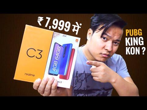 Realme C3 Vs Redmi 8 Full Comparison - Best Phone Under 8000 🤔🤔