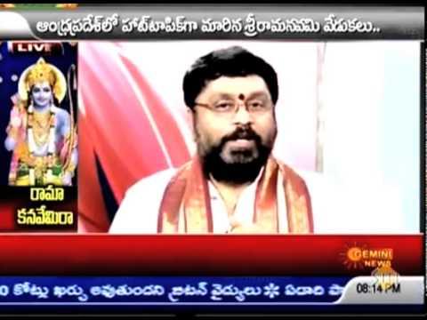 Rama Kanavemira Part 01