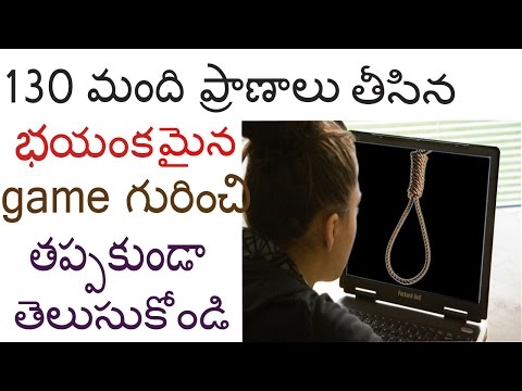 most dangerous game in the world every one must watch  this video