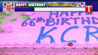 CM KCR Birth Day Celebrations in Telangana Bhavan  Telugu