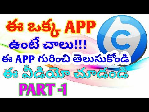 total video converter app|| total video converter download|| video compreser app||in telugu||