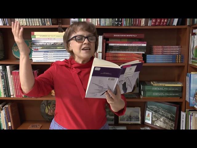 Изображение предпросмотра прочтения – ТатьянаМальцева читает произведение «Лесное царство» М.И.Цветаевой