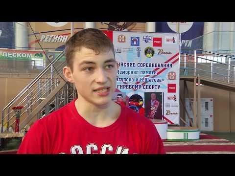 Турнир по гиревому спорту памяти омских тренеров Николая Шатова и Бекзады Смагулова