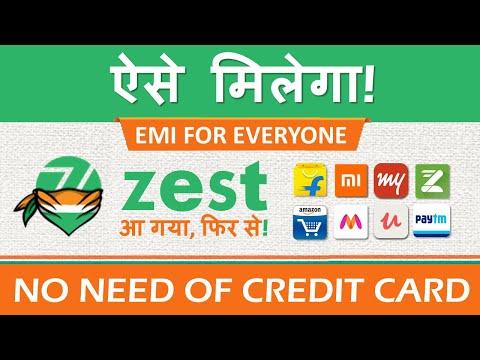 ZestMoney EMI |  Account Kaise Banaye, Use, How to be Eligibile, Increase Credit Limit - Everything