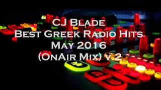 Best Greek Radio Hits May 2016 (OnAir Mix) v.2