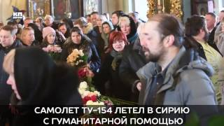Прощание с Доктором Лизой в Новодевичьем монастыре
