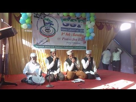 SSF ISLAMIC Cultural FEST 2018 COIMBATORE ( BURDHA majlis )