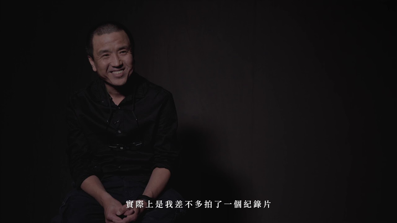 第55屆金馬獎最佳導演入圍訪談:婁燁 - YouTube