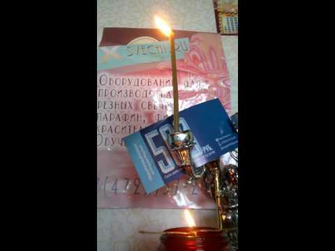 =Все для свечей купить+Сергей Маузер свечное оборудование
