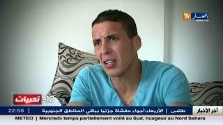 تحريات: جريمة قتل بشعة راح ضحيتها شاب في مقتبل العمر.. القصة الكاملة