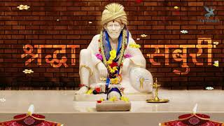 Sant Swarupay Namah Shri Sai Devay Namah II Om Namoh Sachchidanand Sainathay Namoh II