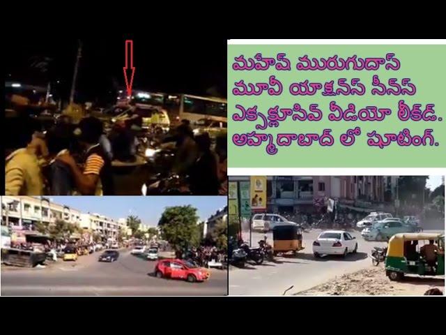 Mahesh - Murugadoss Action scenes exclusive footage