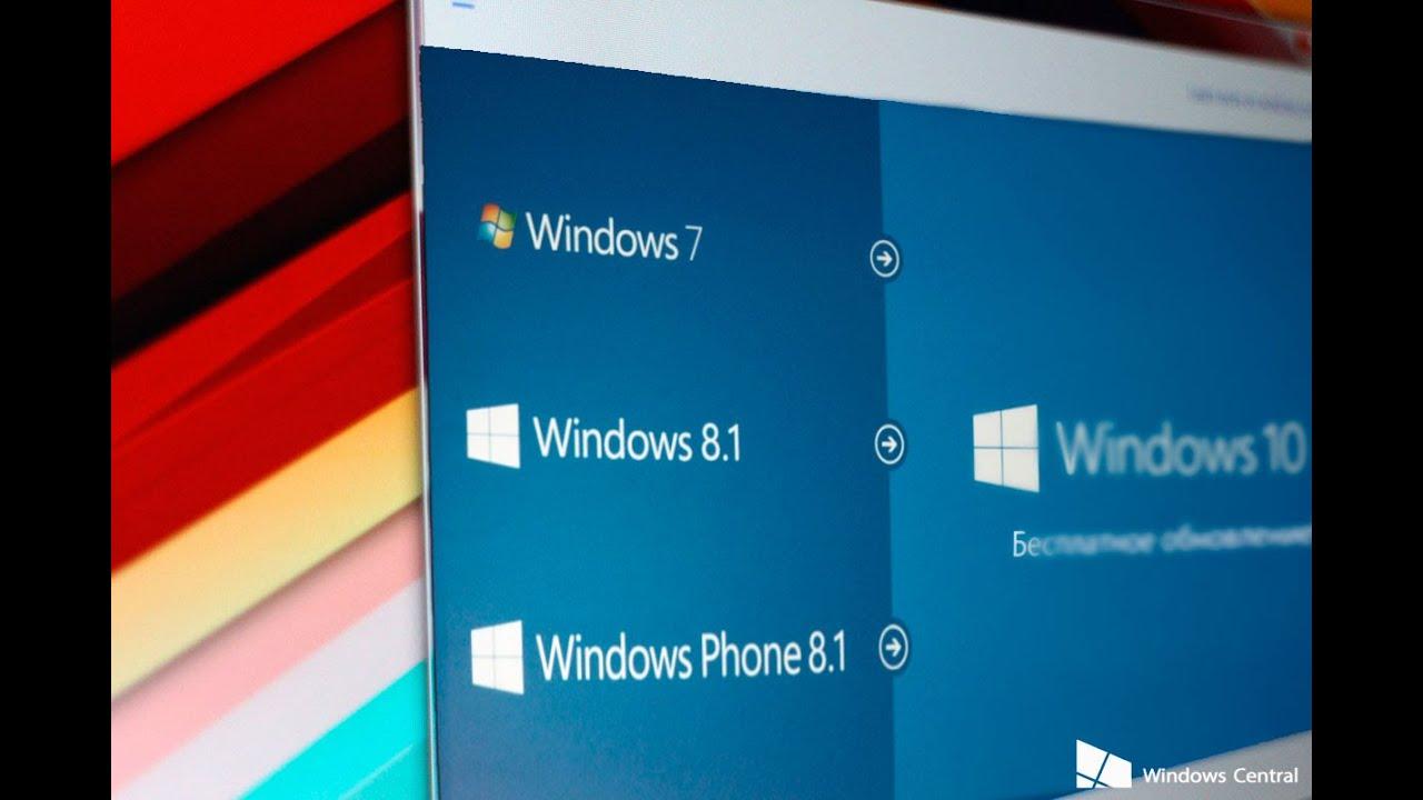 Windows 1 Профессиональная: обновление или новая
