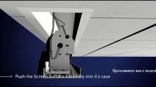 проекционный экран Projecta Tensioned Elpro Electrol Tensioned Elpro Electrol 300x173