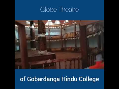 Globe Theatre (exhibition in Gobardanga Hindu College)