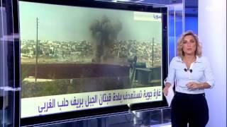 #أنا_أرى غارة جوية تستهدف بلدة قبتان الجبل بريف حلب الغربي