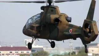 Kawasaki OH-1 Ninja / Japan Ground Self Defense Force @ Akeno / RJOE / Japan